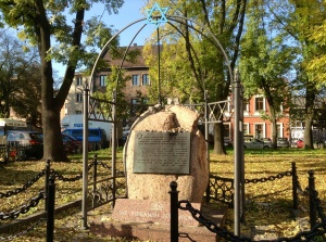 Monument in Krakow's Jewish Ghetto to the 65,000 Jews representing 20% of Krakow's population who lost their lives in the Holocaust